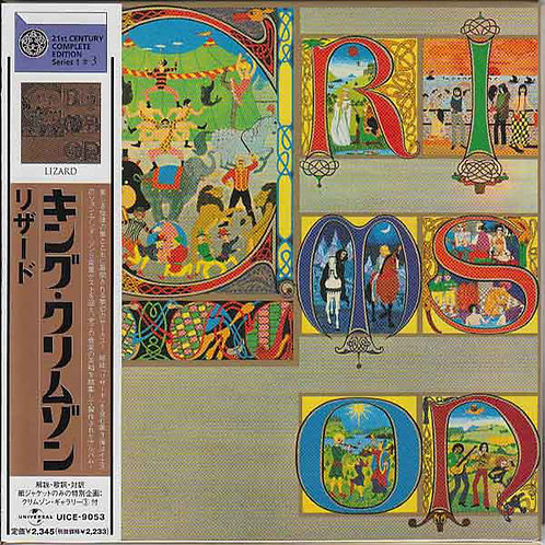 KING CRIMSON CD Lizard  (Japan Mini Lp Replica)
