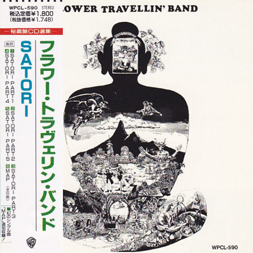 FLOWER TRAVELLIN' BAND CD Satori (Japan)