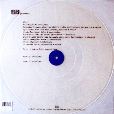 TAJ MAHAL TRAVELLERS LP Live In Tokyo 1974 (Clear Coloured Vinyl)