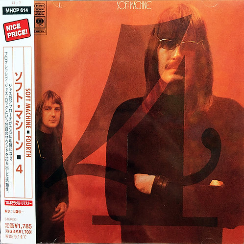 SOFT MACHINE CD Fourth (Japan)