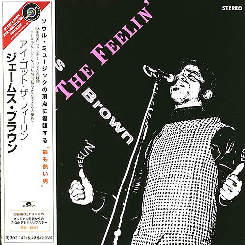 JAMES BROWN CD I Got The Feelin' (Japan Paper Sleeve Mini-Lp)