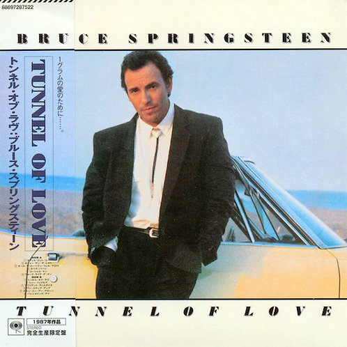 BRUCE SPRINGSTEEN CD Tunnel Of Love (Japan)