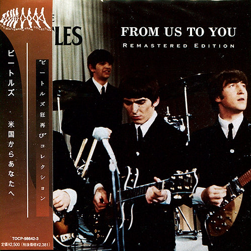 BEATLES 2xCD From Us To You (BBC Sessions) Japan