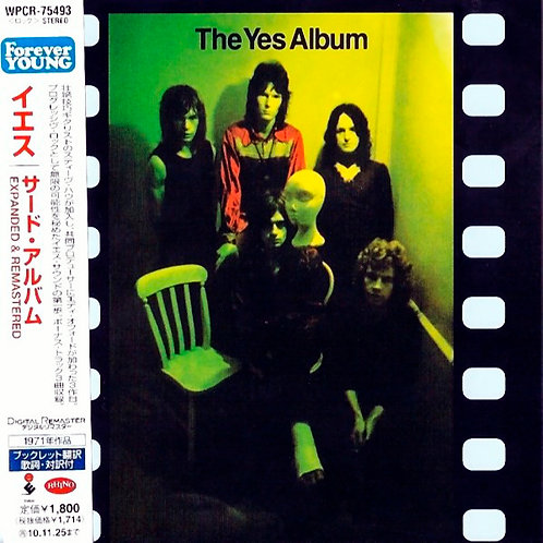 YES CD The Yes Album Expanded (Japan)