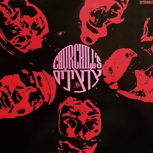 CHURCHILL'S LP Churchill's (Psychedelia 1968)