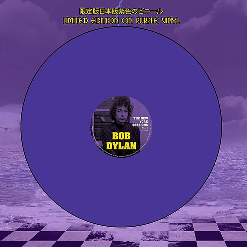 BOB DYLAN LP The New York Sessions (Purple Coloured Vinyl)