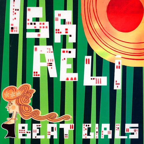 VARIOUS LP Israeli Beat Girls (White Coloured Vinyl)