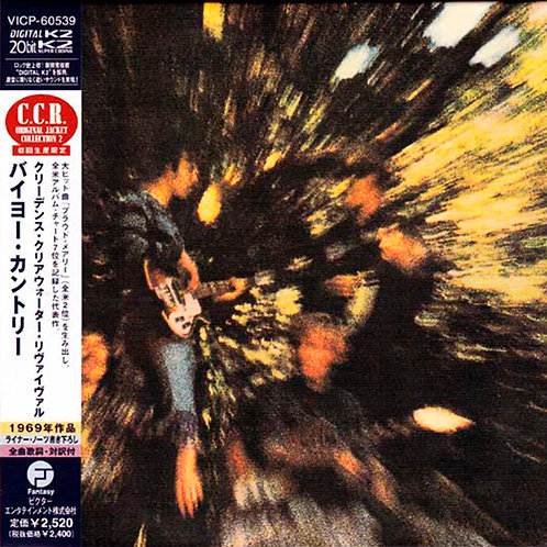 CREEDENCE CLEARWATER REVIVAL CD Bayou Country (Japan)