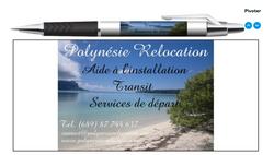 Design stylo, Vata Design