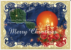 Carte Merry Christmas, Vata Design