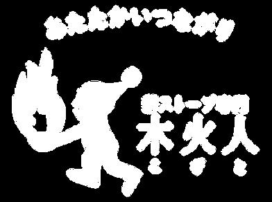 kobito_top-1.png