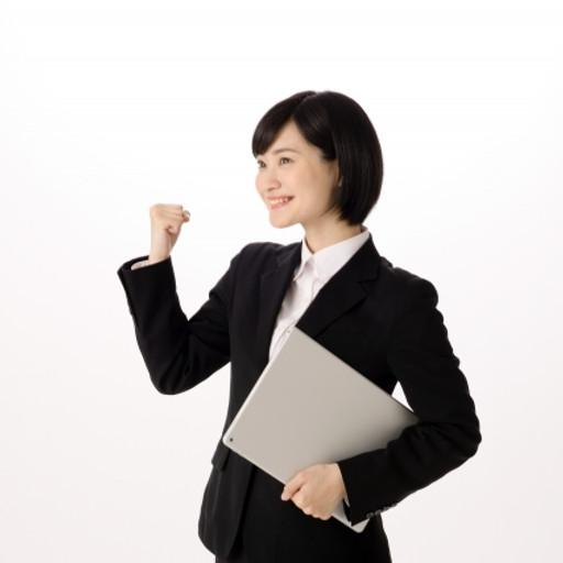 労務トラブルを避ける「就業規則の作り方」
