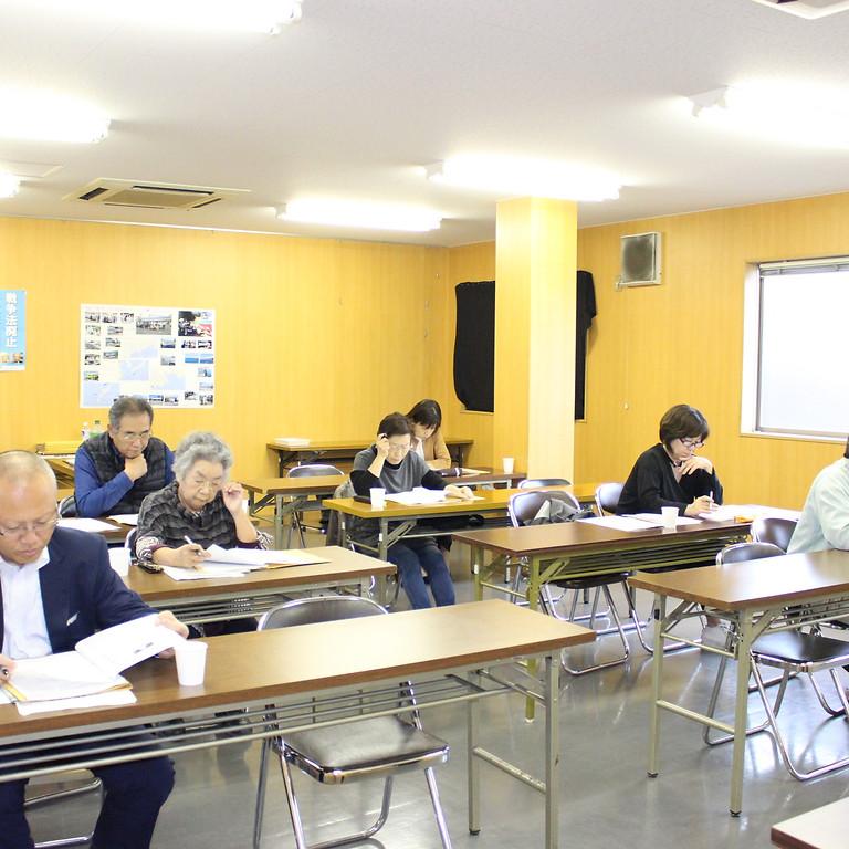 人事・労務管理の基礎講座