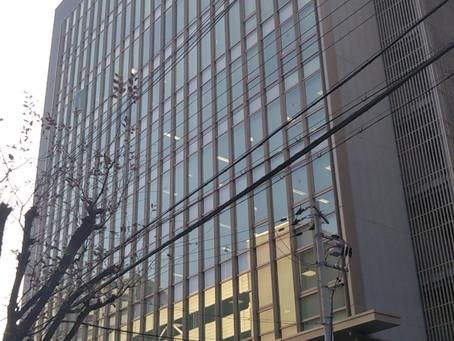 大阪営業所開設のお知らせ