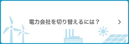 nav_step.png