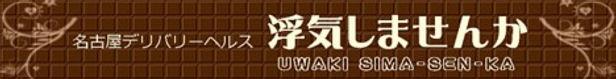 uwaki600-80-2-1.jpg