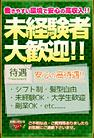 uwa99-recruit.png