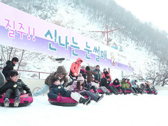 Winter Festivals Worth Checking Out in Korea
