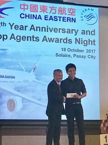 China Eastern Awards IJ in 2017