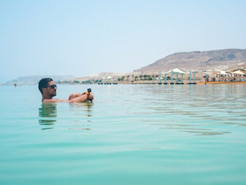The Dead Sea and the Lowest Bar on Earth
