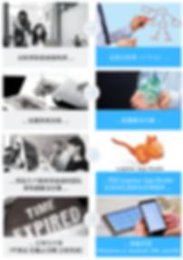 传统方法与Logotec App Studio