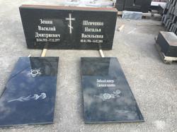 Памятник 35
