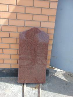 Памятник 12