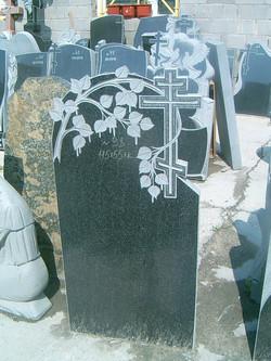 Камень №59.jpg