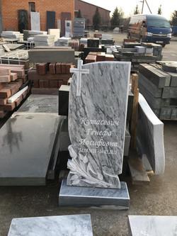Памятник 31