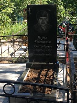 Памятник 55