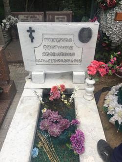 Памятник 110