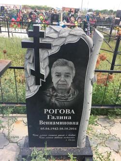 Памятник 108