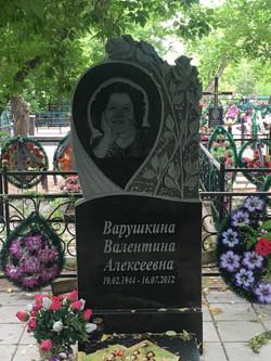 Памятник 43