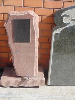Памятник 21