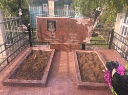 Памятник 53