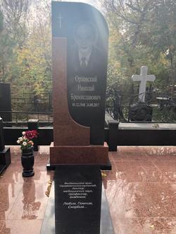 Памятник 118