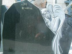 Камень №17.jpg