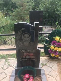 Памятник 109