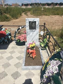 Памятник 54