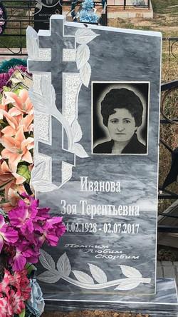 Памятник 115