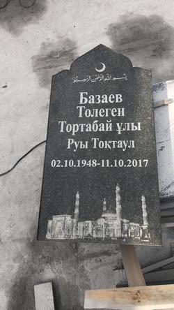 Памятник 114