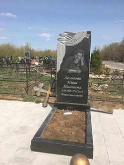 Памятник 37