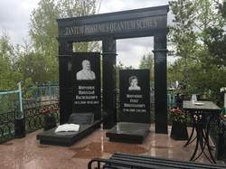 Памятник 40