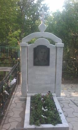 Памятник 47