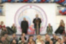 450-летие добровольного вхождения Удмуртии в состав Российского государства