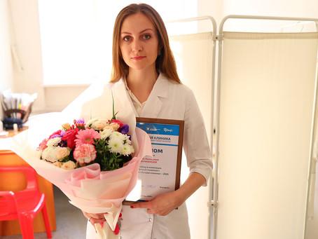 «Лучшая клиника – 2020»: подведены итоги конкурса