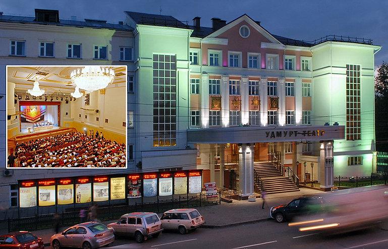 Государственный национальный театр Удмуртии