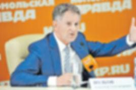 Александр Александрович Волков, Первый Президент Удмуртии, интервью Комсомольской правде