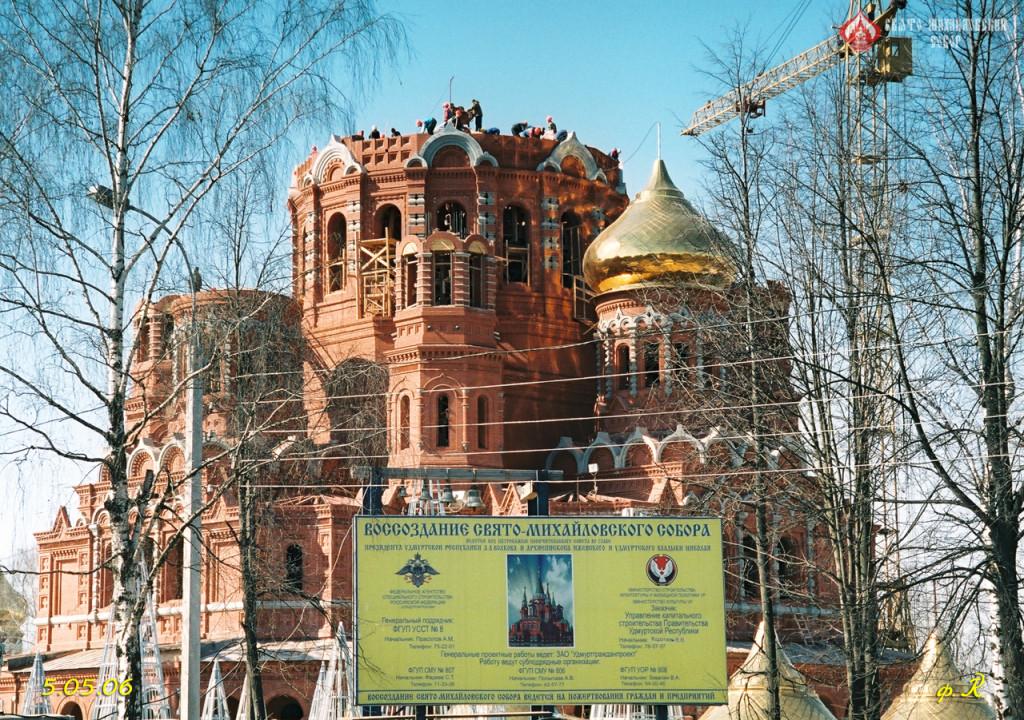 Ижевск, Свято-Михайловский собор