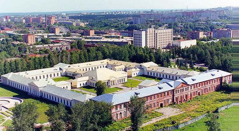 Ижевск, Администрация Президента Удмуртии